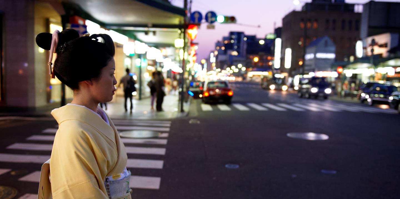 Geisha dans le quartier de Gion - Kyoto - Japon