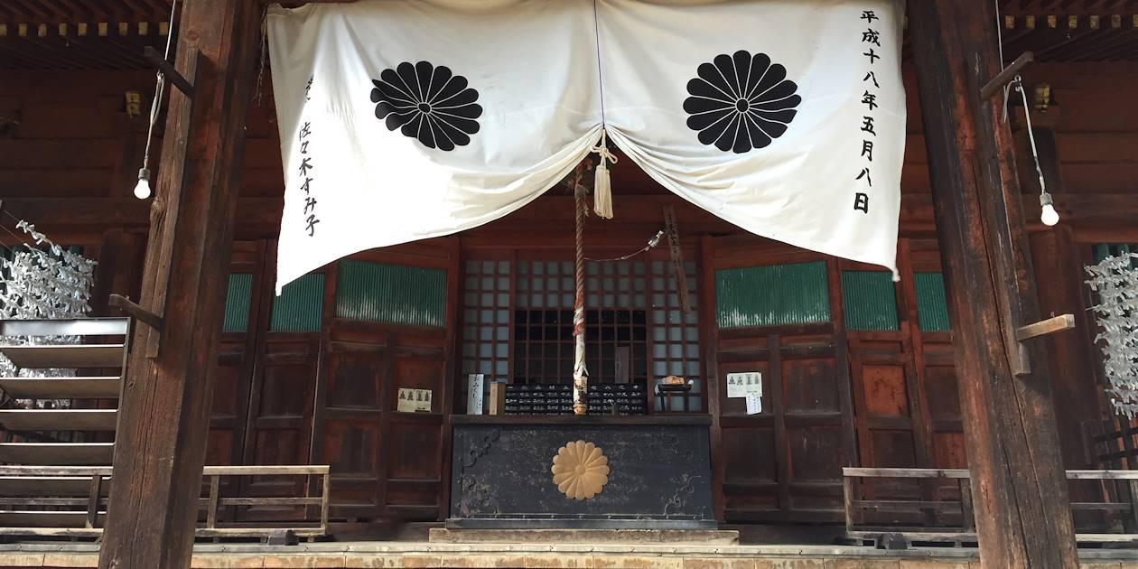 Takayama - Région du Chubu - île d'Honshu - Japon