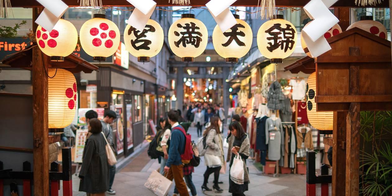 Marché de Nishiki - Kyoto - Japon