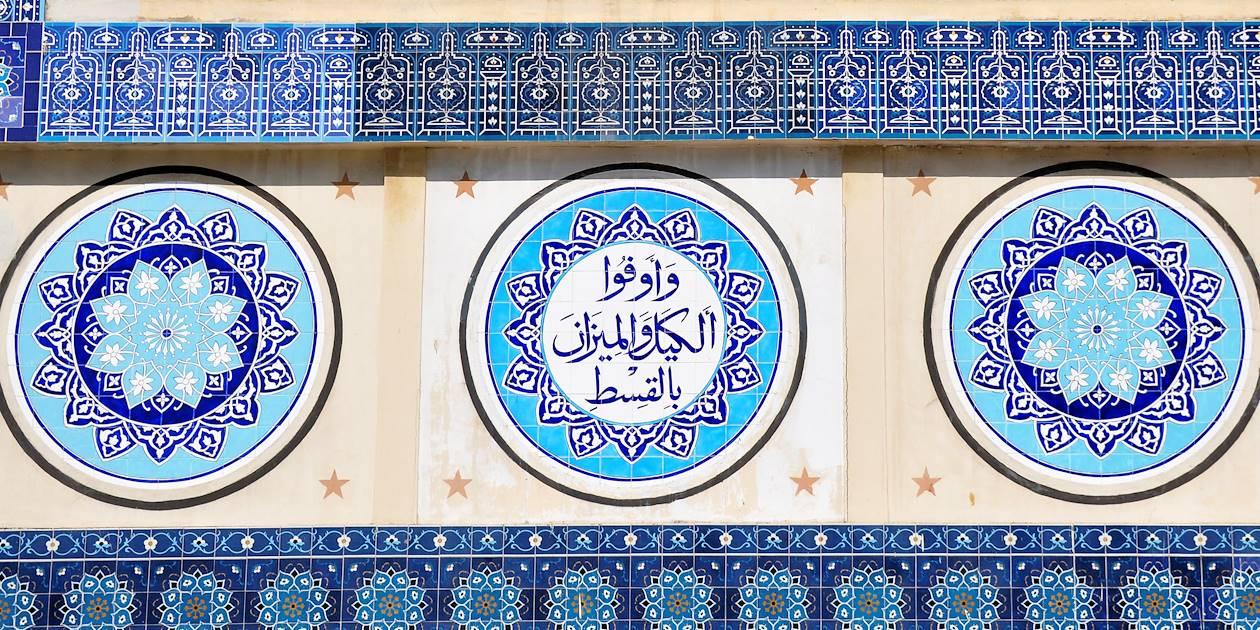 Détail de la façade du Souk Bleu de Sharjah - Emirats Arabes Unis
