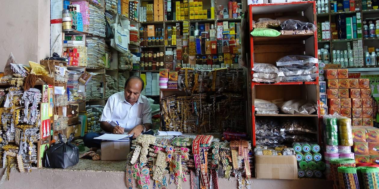 Dans le Souk de Mascate - Oman