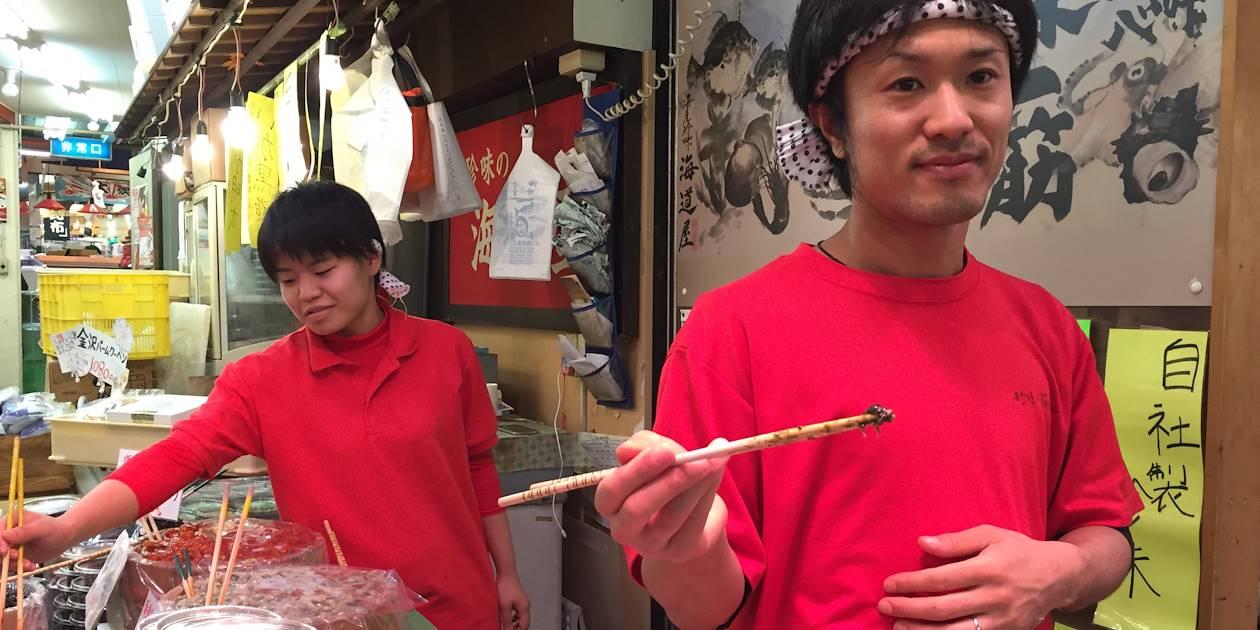 Dans un marché à Kanazawa - Région du Chubu - Ile d'Honshu - Japon