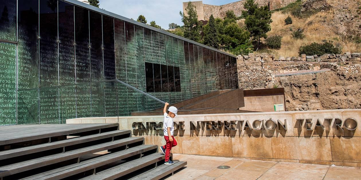 Musée du théâtre romain de Malaga - Andalousie - Espagne