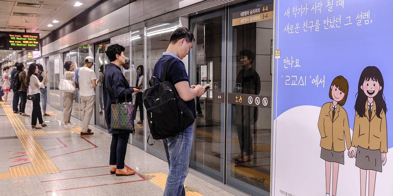 Métro à Séoul - Corée du Sud