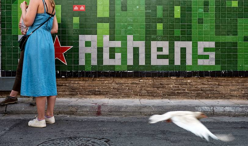 Street Art dans les rues d'Athènes - Athènes - Grèce