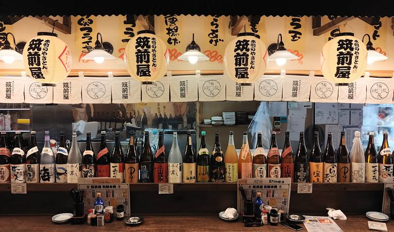 Restaurant à Kanazawa - île de Honsu - Japon