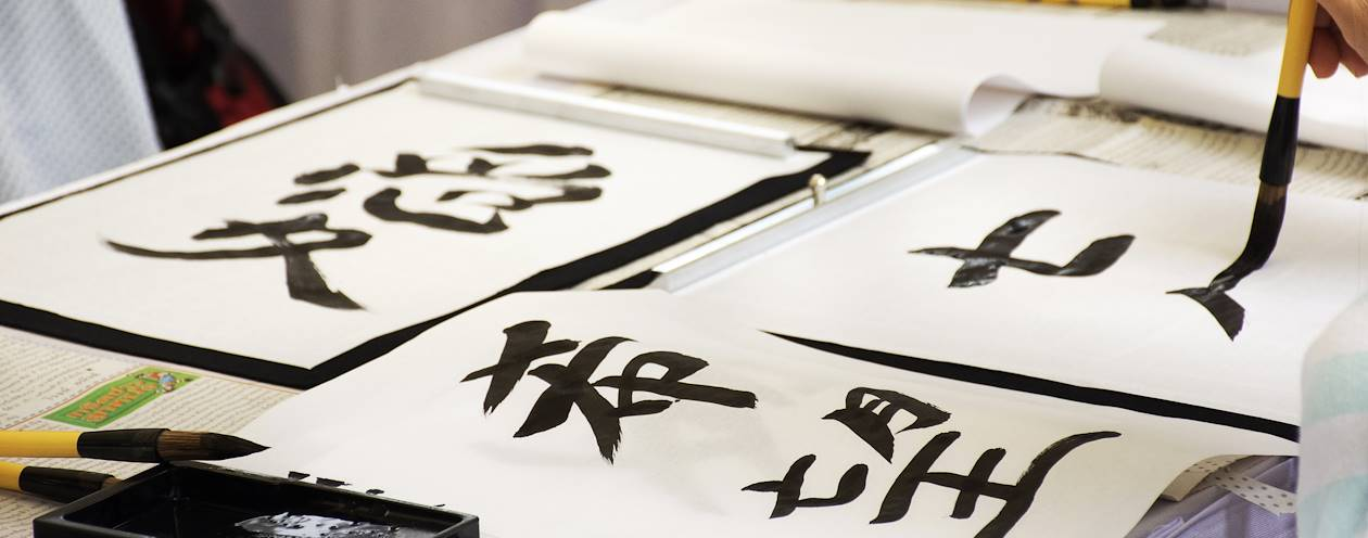 Initiation à la calligraphie à Kyoto - Japon