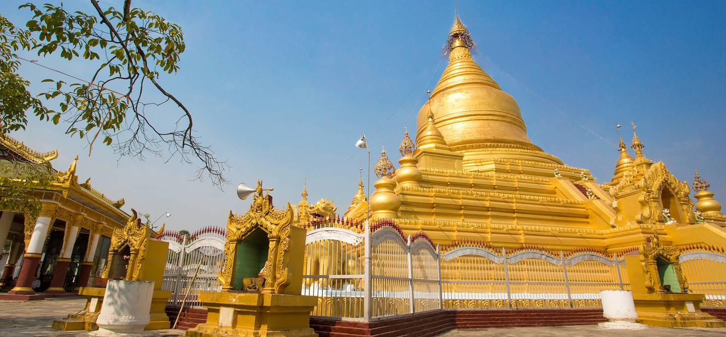 Pagode Kuthodaw - Mandalay - Birmanie