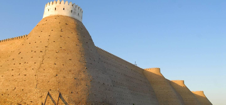 Forteresse Ark - Boukhara - Ouzbékistan