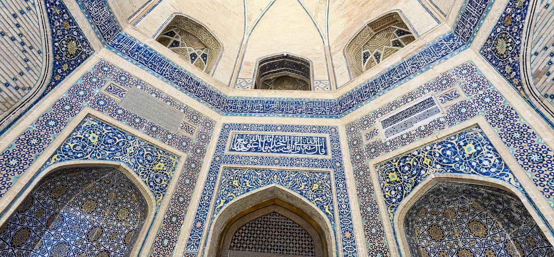 Détail de la médersa Mir-i-Arab - Boukhara - Ouzbékistan