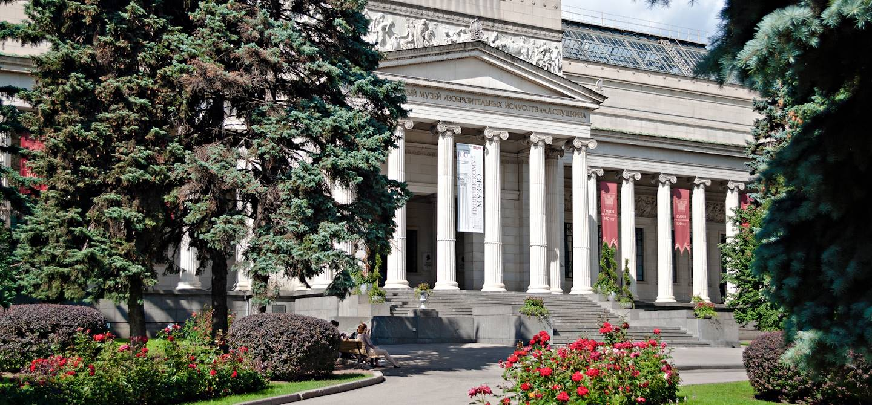 Musée Pouchkine - Moscou - Russie
