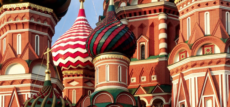 Basilique Saint-Basile-le-Bienheureux- Moscou - Russie