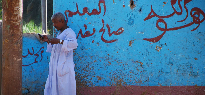 Portrait d'un homme - Île éléphantine - Assouan - Egypte