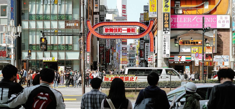 Quartier de Shinjuku - Tokyo - Japon