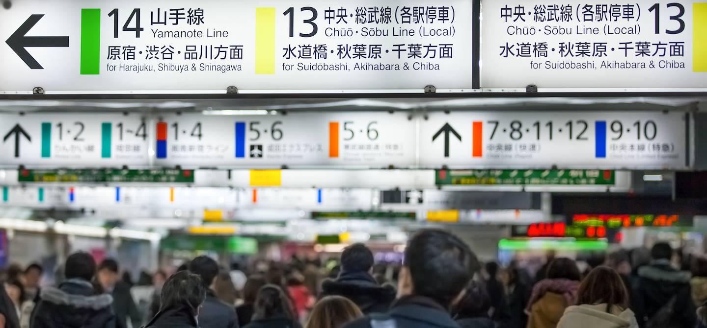 Dans les couloirs du métro japonais - Japon