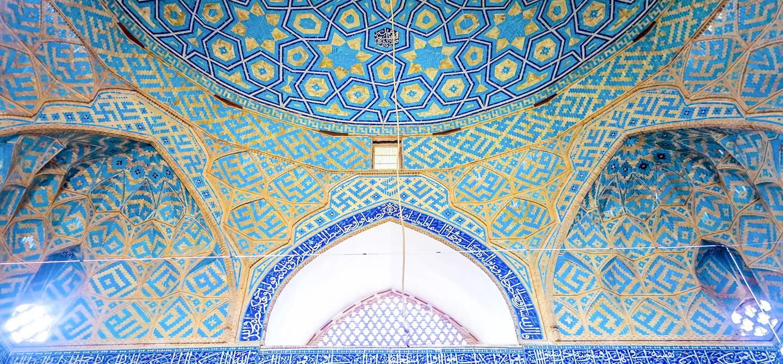 Mosquée Jameh - Yazd - Province de Yazd - Iran