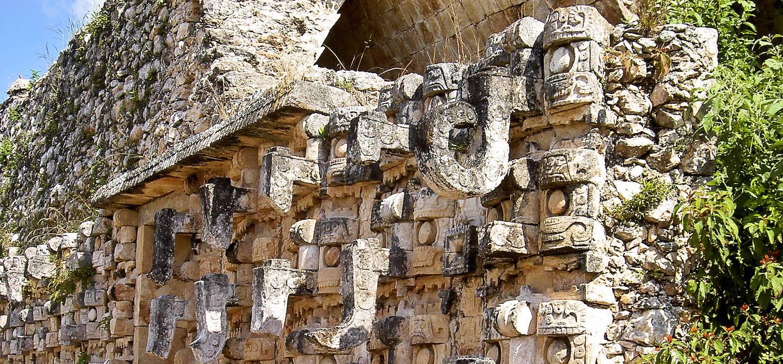 Le palais des masques de Kabah sur la route Puuc - Etat du Yucatan - Mexique