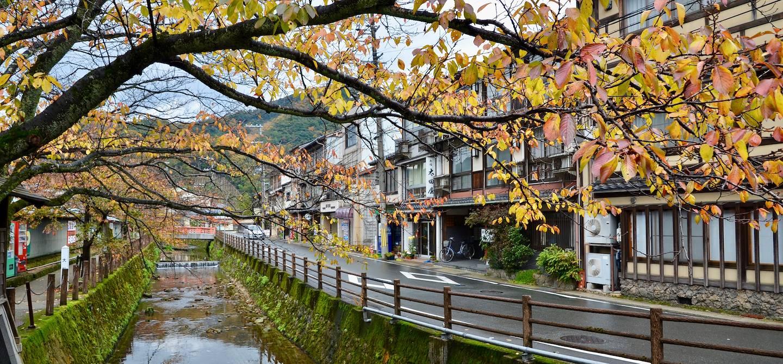 Kinosaki - Région du Kansai - île Honshu - Japon