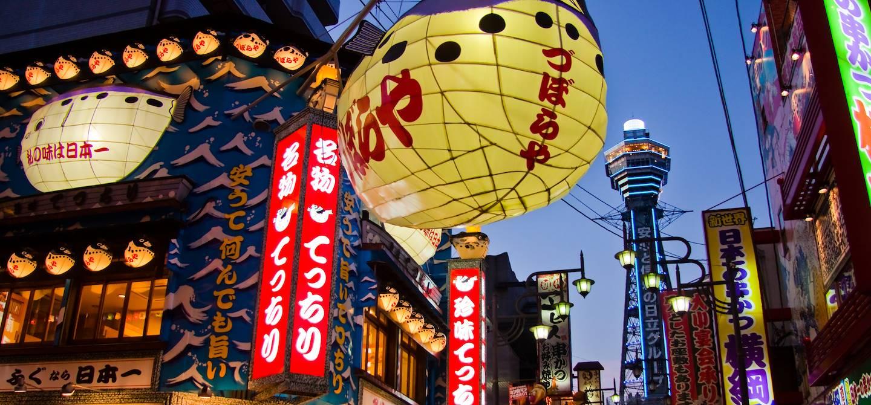 Dans les rues d'Osaka de nuit  - Île Honshu - Japon