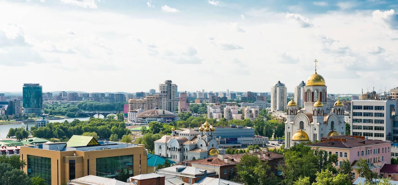 Ekaterinbourg - Russie