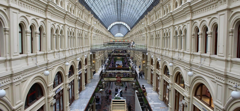 Goum - Moscou - Russie