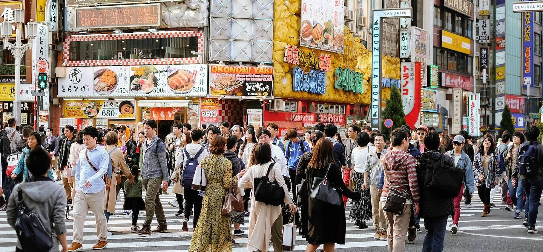 Dans le quartier de Shinjuku - Tokyo - Japon
