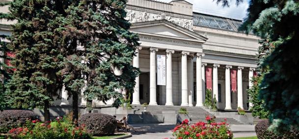 Musée Pouchkine