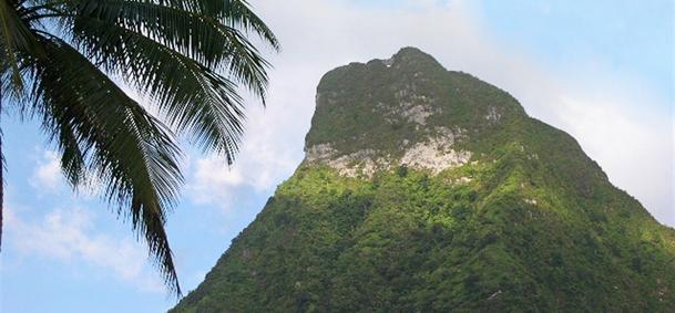 Montagne Percée - Moorea