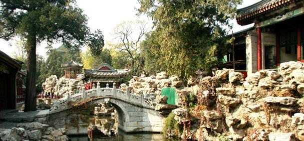 Jardin du lac Beihai