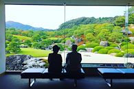 Harmonie japonaise - Japon -