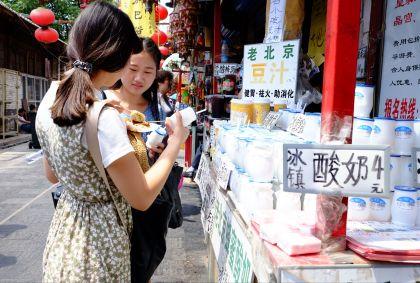 Street food à Wanfujing Market - Pékin - Chine - Maryline Goustiaux