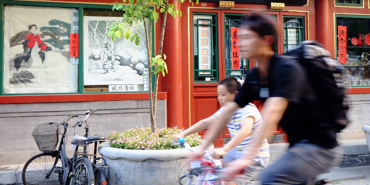 Rue des antiquaires - Pékin - Chine