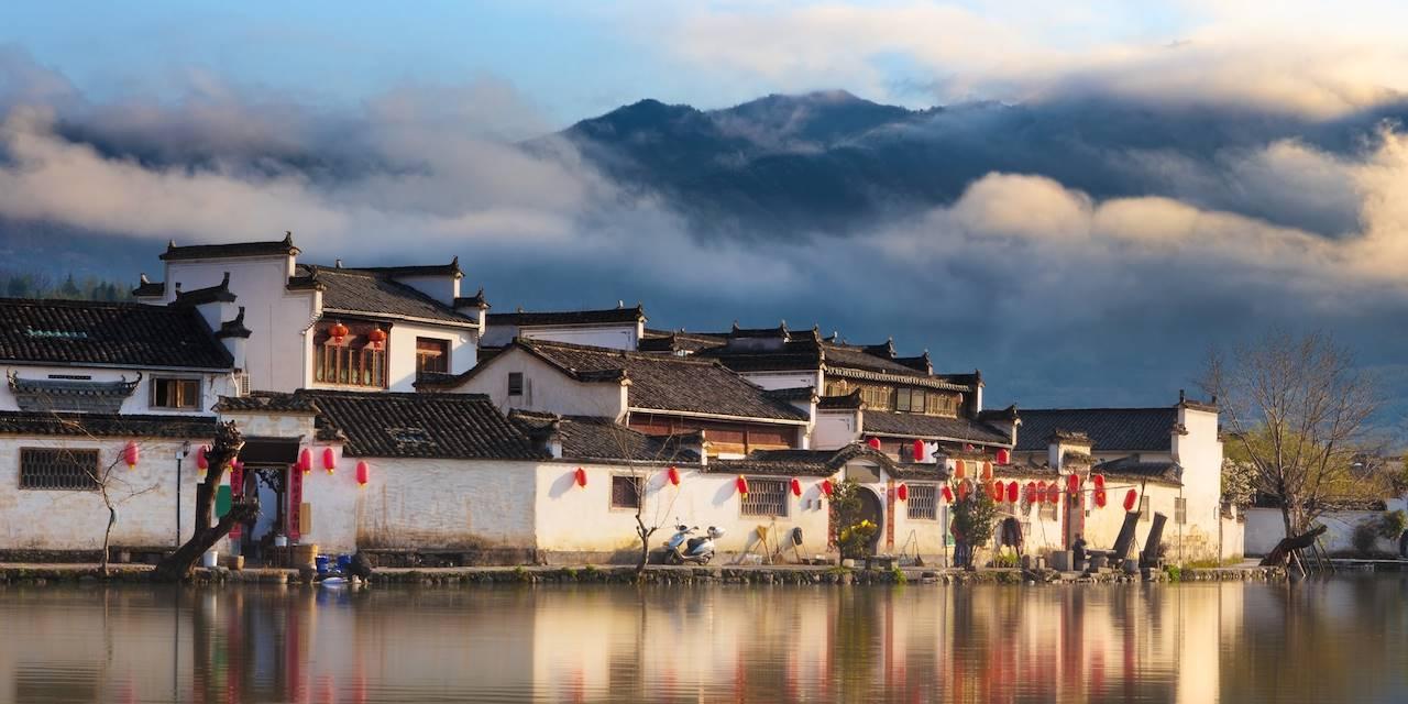 Hongcun - Province de l'Anhui - Chine
