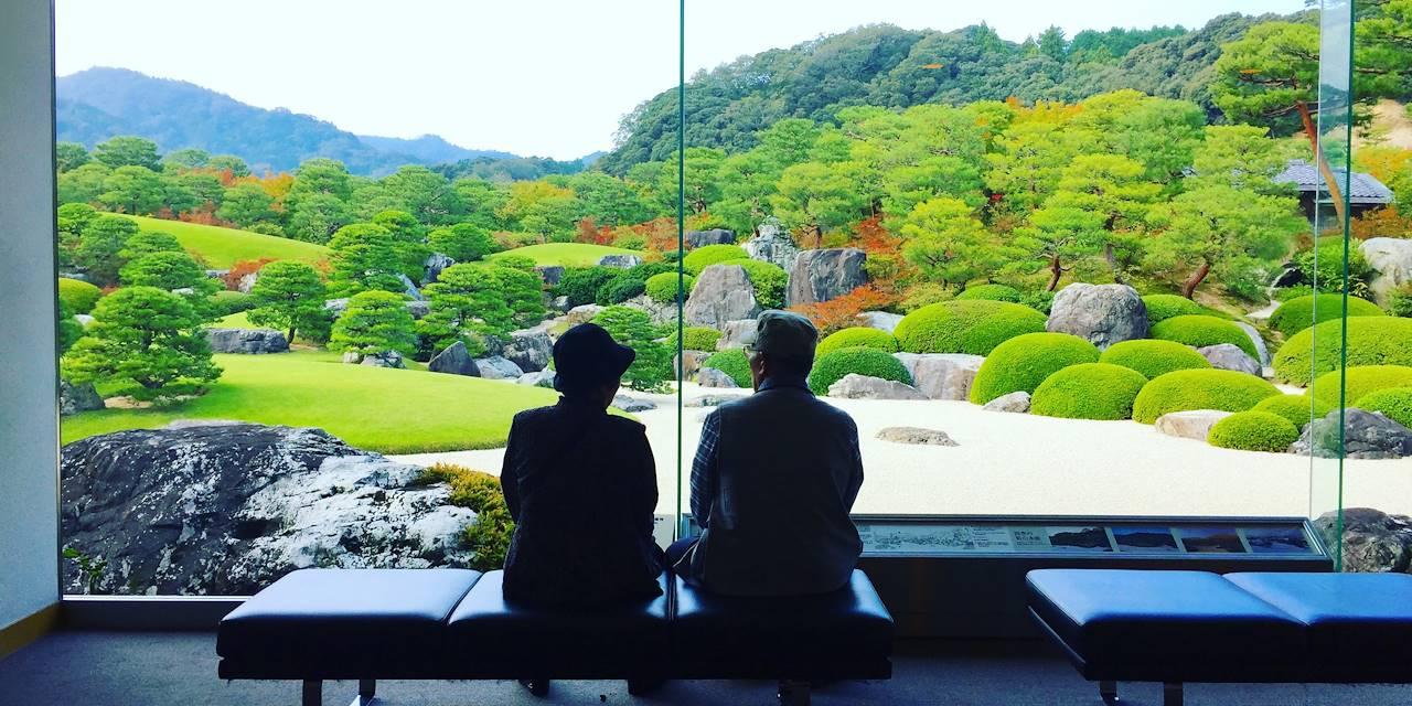 Jardin du musée d'art Adachi - Yasugi - Préfecture de Shimane - Japon