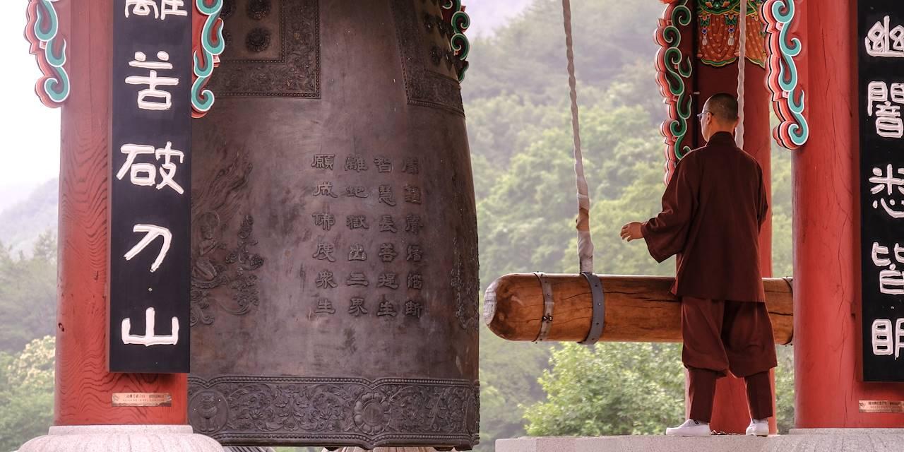 Temple Hwaeomsa à Masan-myeon - Corée du Sud